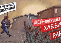 Активистам ОНФ «За честные закупки» удалось предотвратить 600 сомнительных закупок