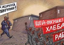 Кому в Нижегородской области жить хорошо