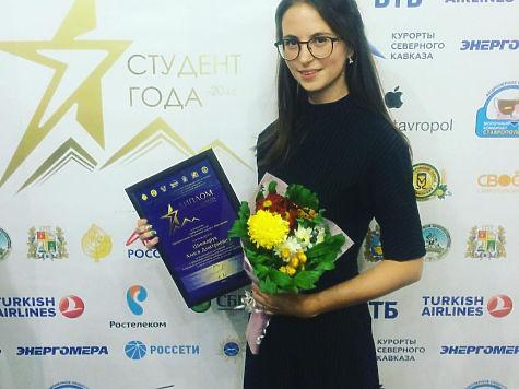 Лауреатом государственной премии «Студент года» стал брянец