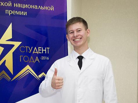 Ученик Нижегородской медакадемии Александр Сайфуллин вошёл втройку наилучших студентов Российской Федерации