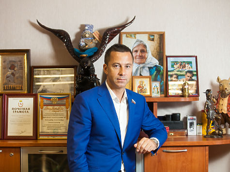 Конференция НРО «СР» прекратила полномочия Александра Бочкарева как председателя отделения партии