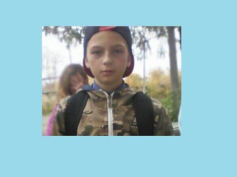 Работники милиции разыскивают 12-летнего Дмитрия Лукачева вНижнем Новгороде