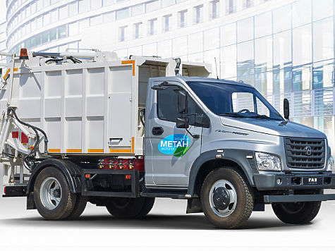 «Группа ГАЗ» начала производство автомобиля «ГАЗон Next» насжатом природном газе