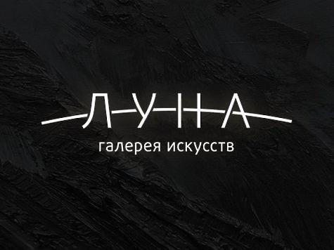 В Нижнем Новгороде откроется галерея искусств
