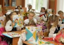 Школа на 2,2 тысячи учеников появится в Советском районе Нижнего Новгорода
