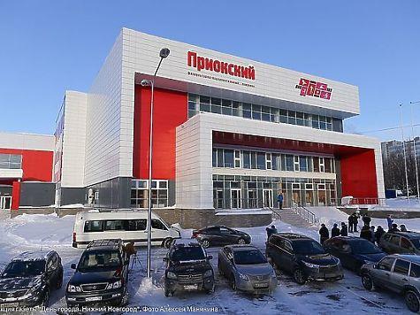 Физкультурно-оздоровительный комплекс открылся вПриокском районе Нижнего Новгорода