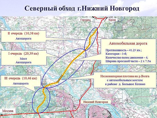 Северный обход Нижнего Новгорода пока вилами на Волге писан