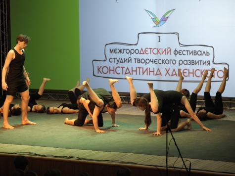 Студия фестиваль
