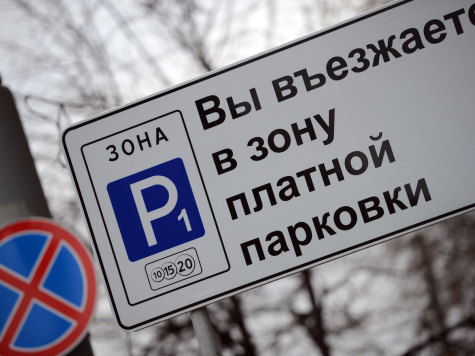 ВНижнем Новгороде в текущем году  появятся еще две платные парковки