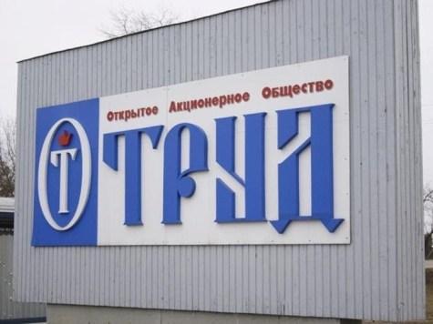 Вачский завод «Труд» хотят признать банкротом