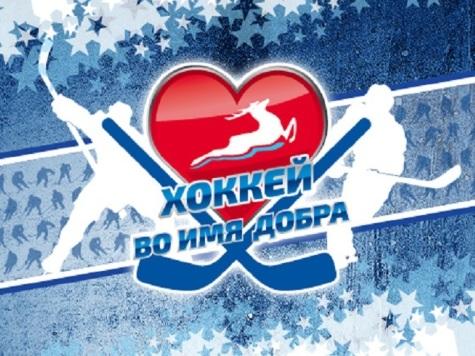 Нижегородские хоккеисты проведут благотворительный матч вподдержку Никиты Киселёва
