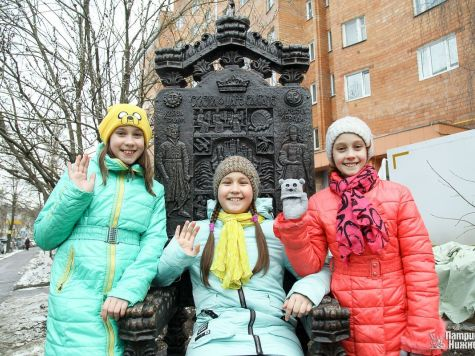 Бронзовую скульптуру «Трон царя Салтана» установили вНижнем Новгороде