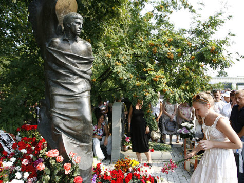Выставка «Рукавишниковы вдоме наВерхне-Волжской» открылась вНижнем Новгороде
