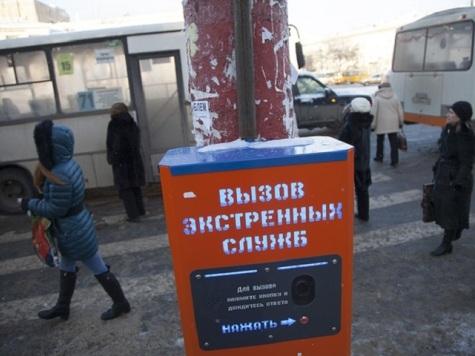 Внижегородском руководстве так инезнают, почему неработал «Безопасный город»