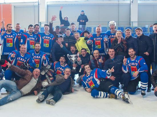 Команда из Тоншаева стала чемпионом Нижегородской области по хоккею