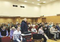 Власти столицы обсудили с жителями программу реновации