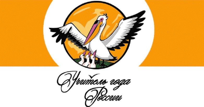 Иван Горячков представит Нижегородскую область наконкурсе «Учитель года»