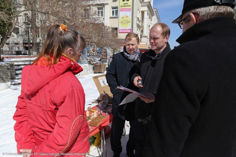 Рейд против незаконной торговли прошел наБольшой Покровской