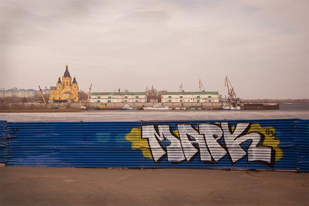 Долгострой наНижневолжской набережной снесут киюлю 2017