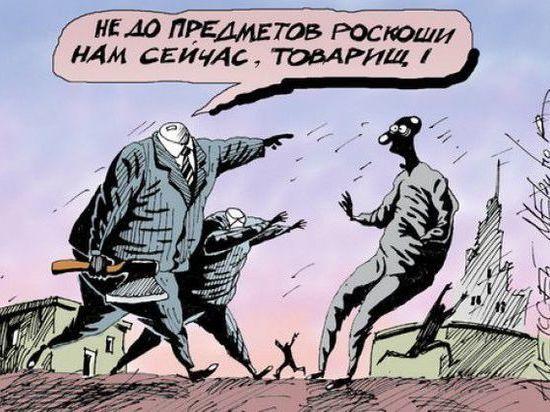 Члены правительства Нижегородской области отчитались о доходах и имуществе