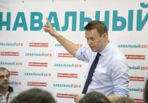 «Наглый ты человек»: Навальный приехал в Псков из-за Турчака