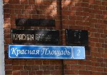 Московские указатели невозможно будет разбить