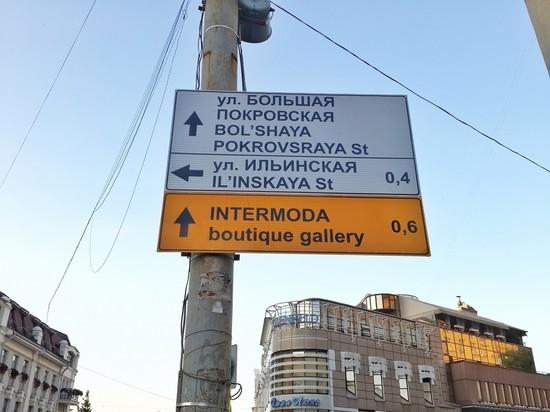 Нижний Новгород на экспорт?
