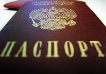 Москвич узнал, что он умер, когда потерял паспорт
