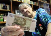 Пенсии в Москве станут больше прожиточного минимума в полтора раза