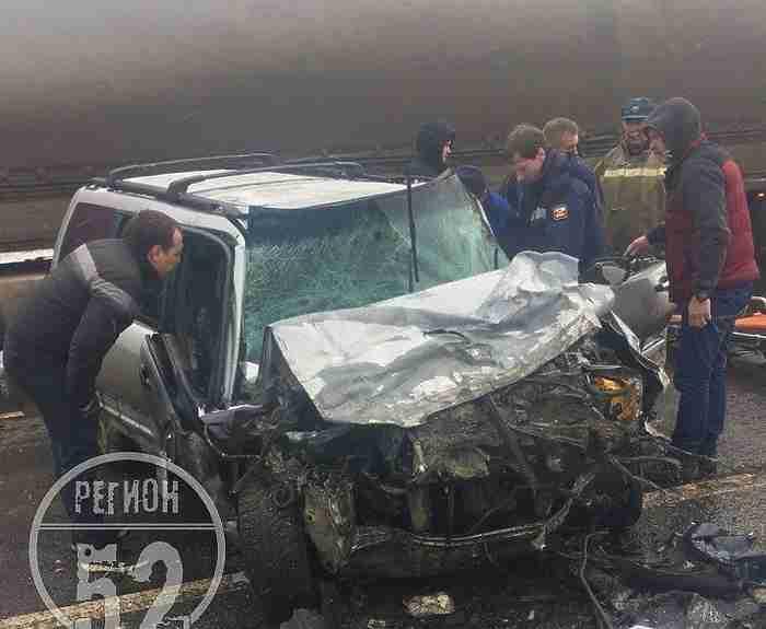 Три человека погибли вДТП вБогородском районе