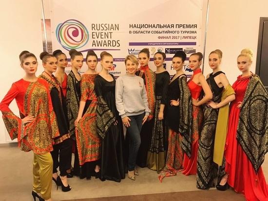 Нижегородские проекты стали лауреатами Национальной премии в области событийного туризма