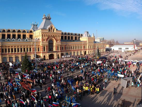 День народного единства отметили в Нижнем Новгороде