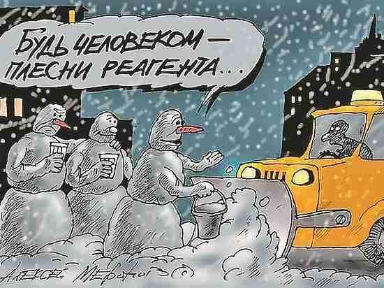 Нижний Новгород за два-три дня сковало толстым слоем льда