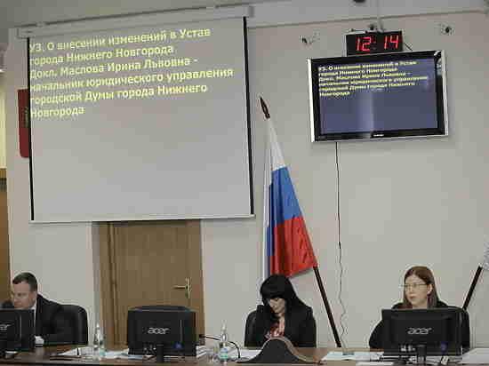 Двуглавость в Нижнем Новгороде ликвидировали, единоначалие еще не ввели