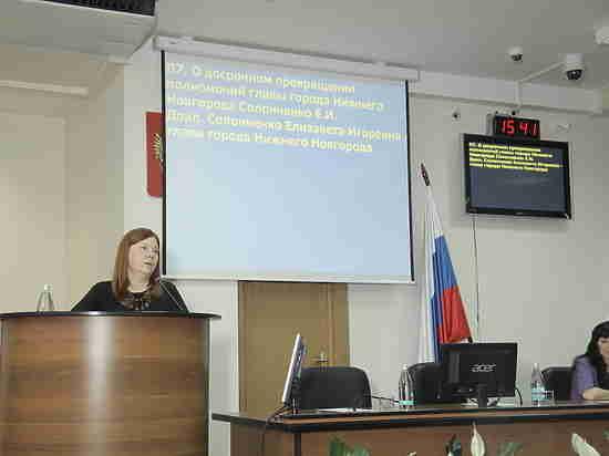 Назначить нового главу Нижнего Новгорода планируется до старта агитационной кампании