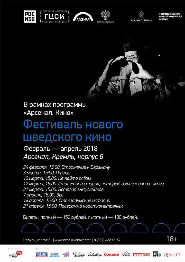 Доска объявлений в племен новгороде доска объявлений в городе котово