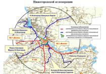 Почти 27 миллиардов рублей вложат в дороги Нижегородской области