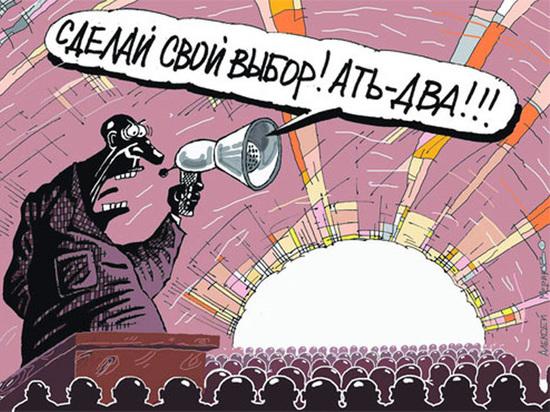 Как нижегородские власти завлекают народ на выборы