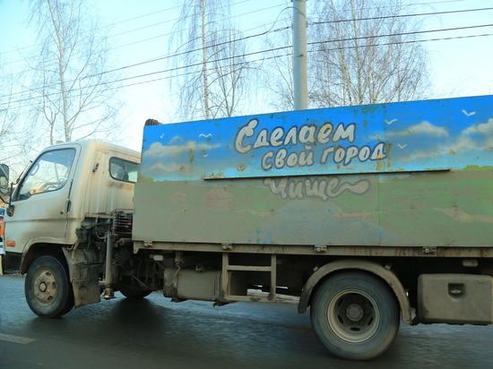 «Что не так в Нижнем Новгороде» рассказали Общественной палате России