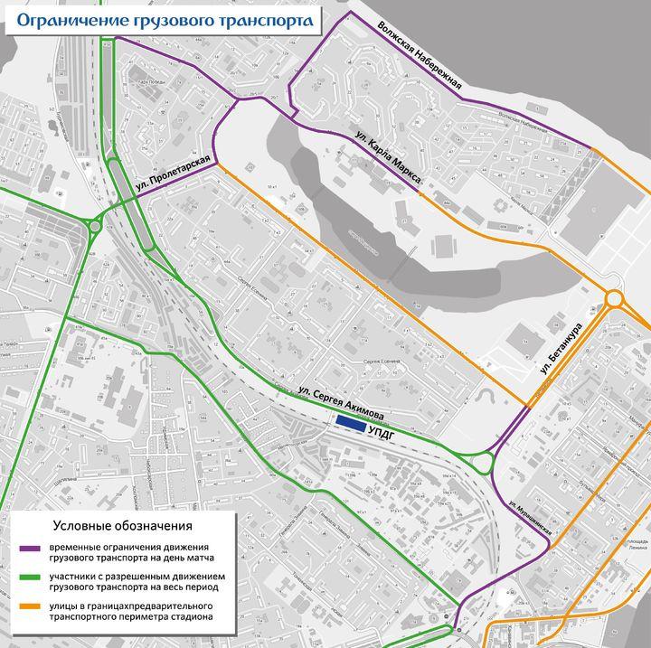 Стали известны маршруты проезда кстадиону «Нижний Новгород» 28апреля