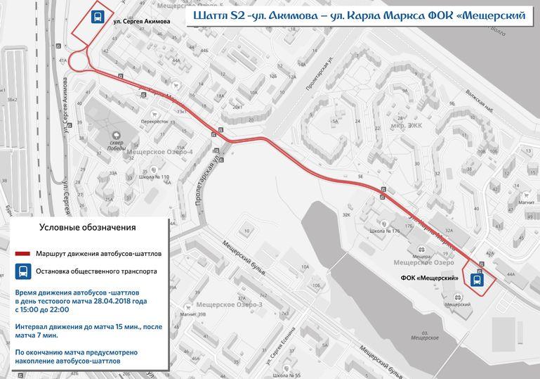 Схема движения вблизи стадиона «Нижний Новгород» поменяется 28апреля