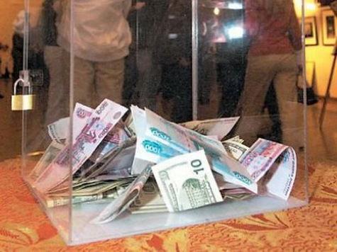 квартира приобретена какие фонды могут помочь деньгами пишут СМИ индексации
