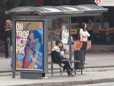 нижний новгород социальная реклама олег кондрашов
