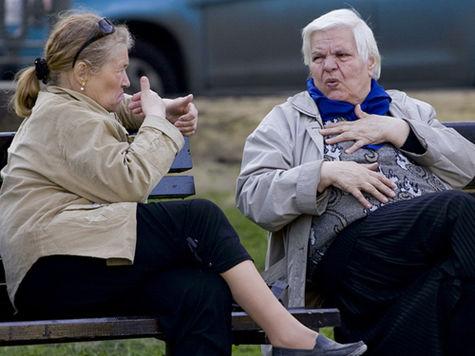 нижний новгород слабослышащие глухие испытано на себе люди с ограниченными возможностями
