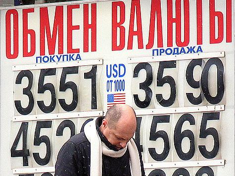 Почему падает рубль (часть 2)