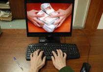 Налоговики развивают онлайн-сервисы