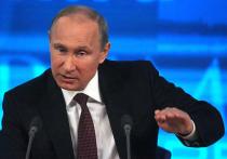 Хватит все валить на Россию: Путину надоело